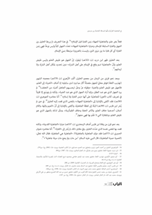 b384697a0 Index of /flash/albab12/files/assets/flash/pages
