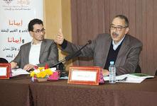 الدين والتدين في المجتمع المغربي: وجهة نظر عالم الاجتماع إدريس بنسعيد