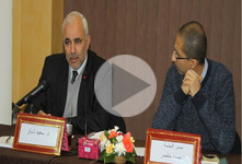 محاضرة سعيد شبار: التداول الفكري المعاصر للمفاهيم