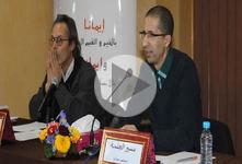 محاضرة يحيى اليحياوي: الخطاب الديني في الفضائيات العربية