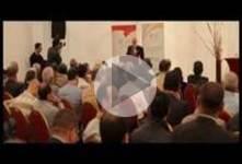 فلم افتتاح مؤسسة مؤمنون بلاحدود
