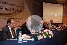"""المؤتمر السنوي الثاني لمؤسسة """"مؤمنون بلا حدود للدراسات والأبحاث"""""""