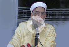 """محاضرة عبد الفتاح مورو: """"الظّاهرة القرآنية وبناء الفرد المسلم"""""""