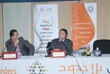 """ندوة: """"الفكر الديني وسؤال الإصلاح"""""""