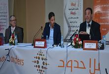 ندوة: التحولات القيمية بالمغرب