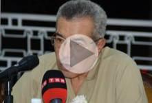 محاضرة الأستاذ عبد المجيد الشرفي: ''مرجعيّات الإسلام السّياسي''
