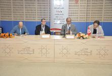 ندوة: التأويل في الفكر العربي الإسلامي المعاصر