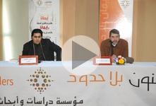 محاضرة: المثقف بين السلطة والتنوير، قبل وبعد الربيع العربي