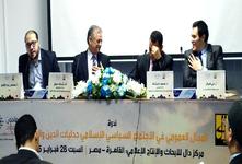 ندوة: المجال العمومي في الاجتماع السياسي الإسلامي جدليات الدين والعلمنة