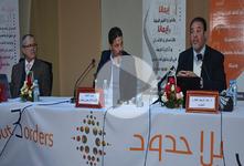 """ندوة: """"التحولات القيمية بالمغرب"""""""