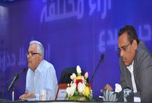 محاضرة: التقليد والإصلاح وتغير زمن الأمة