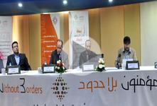 ندوة: الشريعة في أفق إنساني؛ بين الثابت والمتحول
