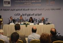 المؤتمر السنوي الثالث لمؤسسة مؤمنون بلا حدود للدراسات والأبحاث: الدين والشرعية والعنف