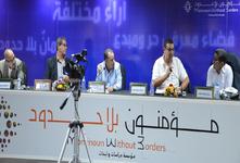"""ندوة قراءة في كتاب """"الإسلام والحداثة: مقاربات في الدين والسياسة"""""""