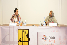 ندوة: المرأة والصراعات السياسية في المنطقة العربية السودان أنموذجا