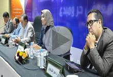 """قراءة في كتاب """"الربيع العربي والدستورانية """" للدكتور حسن طارق"""