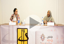 محاضرة: المرأة والصراعات السياسية في المنطقة العربية السودان أنموذجا