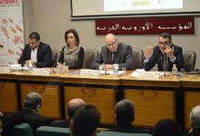 """الندوة الدولية الأولى ل: """"كرسي غرناطة لدراسات الحضارة الإسلامية وتجديد الفكر الديني"""""""
