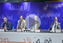 """قراءة في كتاب """"الخطاب الأشعري: مساهمة في دراسة العقل العربي والإسلامي"""" للدكتور سعيد بنسعيد العلوي"""