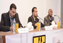 ندوة: إشكالية بناء الدولة في إفريقيا