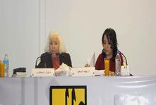 محاضرة الدكتورة نوال السعداوي : قراءة في النص المسرحي إيزيس