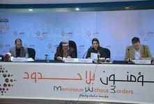 الندوة العلمية الدولية: محمد عزيز الحبابي الإنسان والفيلسوف