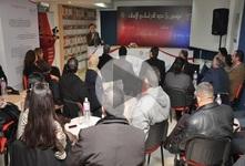 """الافتتاح الرسمي لـ""""مؤسسة مؤمنون بلا حدود"""" في تونس"""