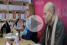 محاضرة: تحرير المحسوس لأمّ الزين بنشيخة المسكيني