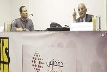 """محاضرة بعنوان: """" الفلسفة والعقل العربي؛ مقاربات وتساؤلات"""" الدكتور إمام عبد الفتاح إمام"""