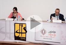 """محاضرة: """" الأساس السوسيولوجي لظاهرة العنف الديني"""" للدكتور أحمد زايد/مصر"""