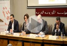 الندوة الدولية بغرناطة حول المشترك الإنساني: الإسلام والثقافة الغربية: التاريخ، التحديات، والمستقبل