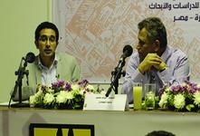ندوة: اقتصاديات التدين في الوطن العربي