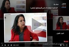حوار مع الدكتورة سهام الدبابي الميساوي/تونس