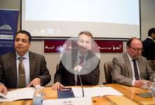 تدشين كرسي دراسات الحضارة الإسلامية في غرناطة
