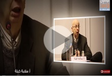 """ندوة """" القضية الفلسطينية بين حل الدولة وحل الدولتين"""""""