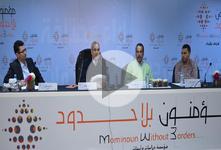 """ندوة علمية: """"محمد عزيز الحبابي الفيلسوف والإنسان"""""""