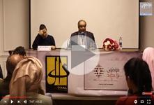 """محاضرة: """"اللاهوت العربي وأصول العنف الديني"""" للدكتور يوسف زيدان"""