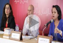 """حلقة نقاش حول كتاب """"زعامة المرأة في الإسلام المبكّر: بين الخطاب العالِم والخطاب الشعبي"""" للدكتورة ناجية الوريمي بوعجيلة"""