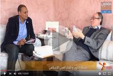 حوار مع الدكتور هاشم صالح (سوريا)