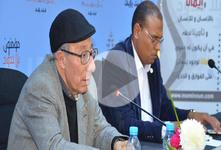 """محاضرة علمية حول موضوع:"""" ما الحاجة إلى الحرية ؟ للدكتور محمد الدكالي"""
