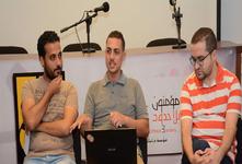 """أولى حلقات القراءة والنقاش مع مقدمة كتاب """"سؤال الأخلاق"""" لطه عبد الرحمن"""