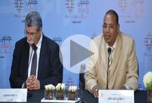 """محاضرة """" المفاهيم الأساسية للتأويلية """" للدكتور محمد محجوب"""