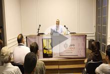 """محاضرة: """" ملامح التدين الفلاحي في مصر في العصر العثماني"""" للأستاذ عصام فوزي"""