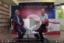 حوار مع المفكّر يوسف الصديق/تونس