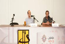 ندوة: المسرح ودوره في تشكيل الوعي الجمعي