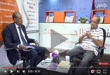 حوار مع د. سعيد بنسعيد العلوي (المغرب)