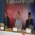 """ندوة: """"الوسطيّة: المفهوم والحدود؛ إندونيسيا وتونس أنموذجا"""""""