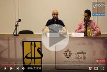 حوار مع الأستاذ البراء القصاص (مصر)