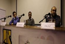ندوة: قرض صندوق النقد الدولي؛ الآثار والتداعيات بين مؤيد ومعارض
