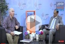 حوارات: في الفكر والرأي الحلقة، 10 / د. عبده الفيلالي الأنصاري (المغرب)